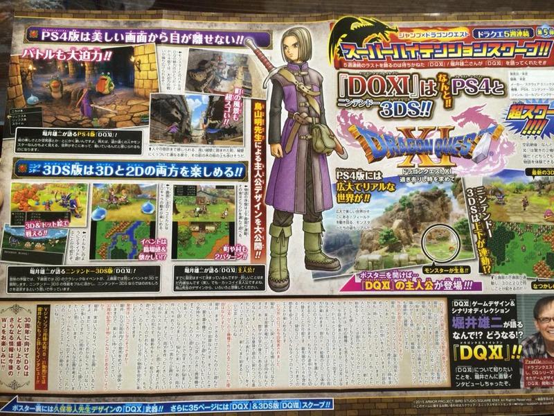 Dragon Quest XI si mostra nell'ultimo numero di Jump
