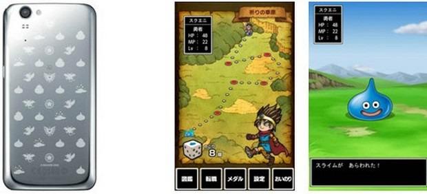 Dragon Quest X su iPhone e iPad durante l'inverno