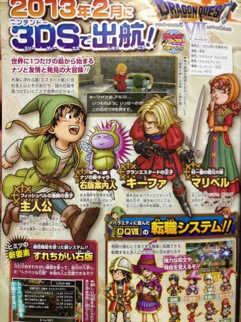 Annunciato il remake di Dragon Quest VII per Nintendo 3DS