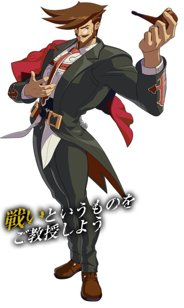Guilty Gear Xrd - Sign: ritorna il personaggio di Slayer
