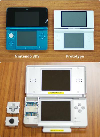Nintendo 3DS: Satoru Iwata mostra alcuni prototipi