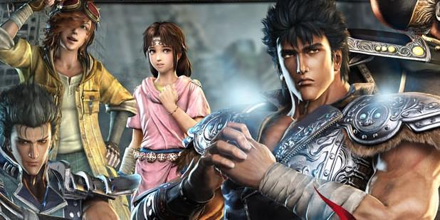 Fist of the North Star: Ken's Rage, aperto il sito teaser