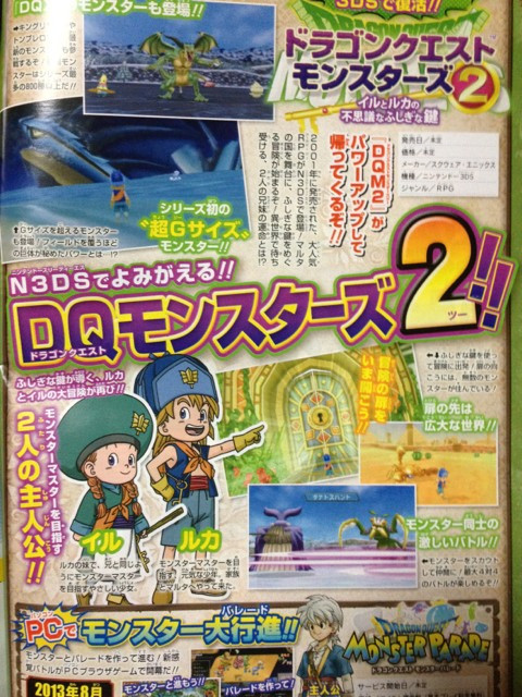 Dragon Quest Monsters 2: primo scan da Jump