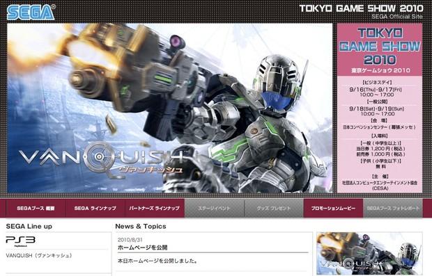 Sega, Line-up ufficiale per il Tokyo Game Show 2010