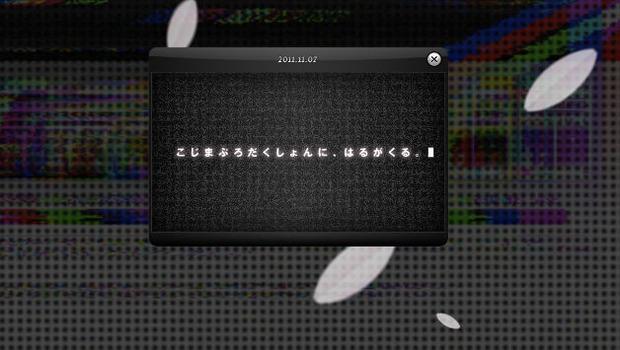 Un misterioso teaser sul sito giapponese di Metal Gear Solid HD Edition
