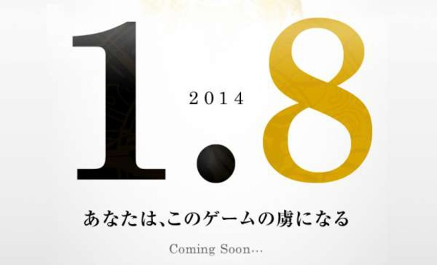 Square Enix: pubblicato un nuovo sito teaser