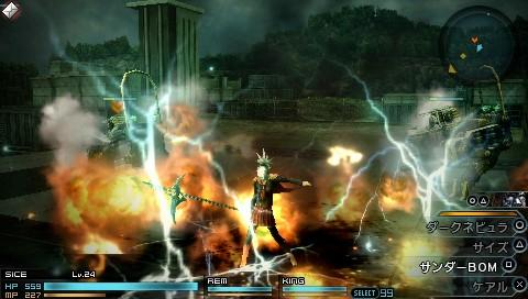 http://www.everyeye.it/public/immagini_new2/2011-7-28-374/Final-Fantasy-Type-0_PSP_423.jpg