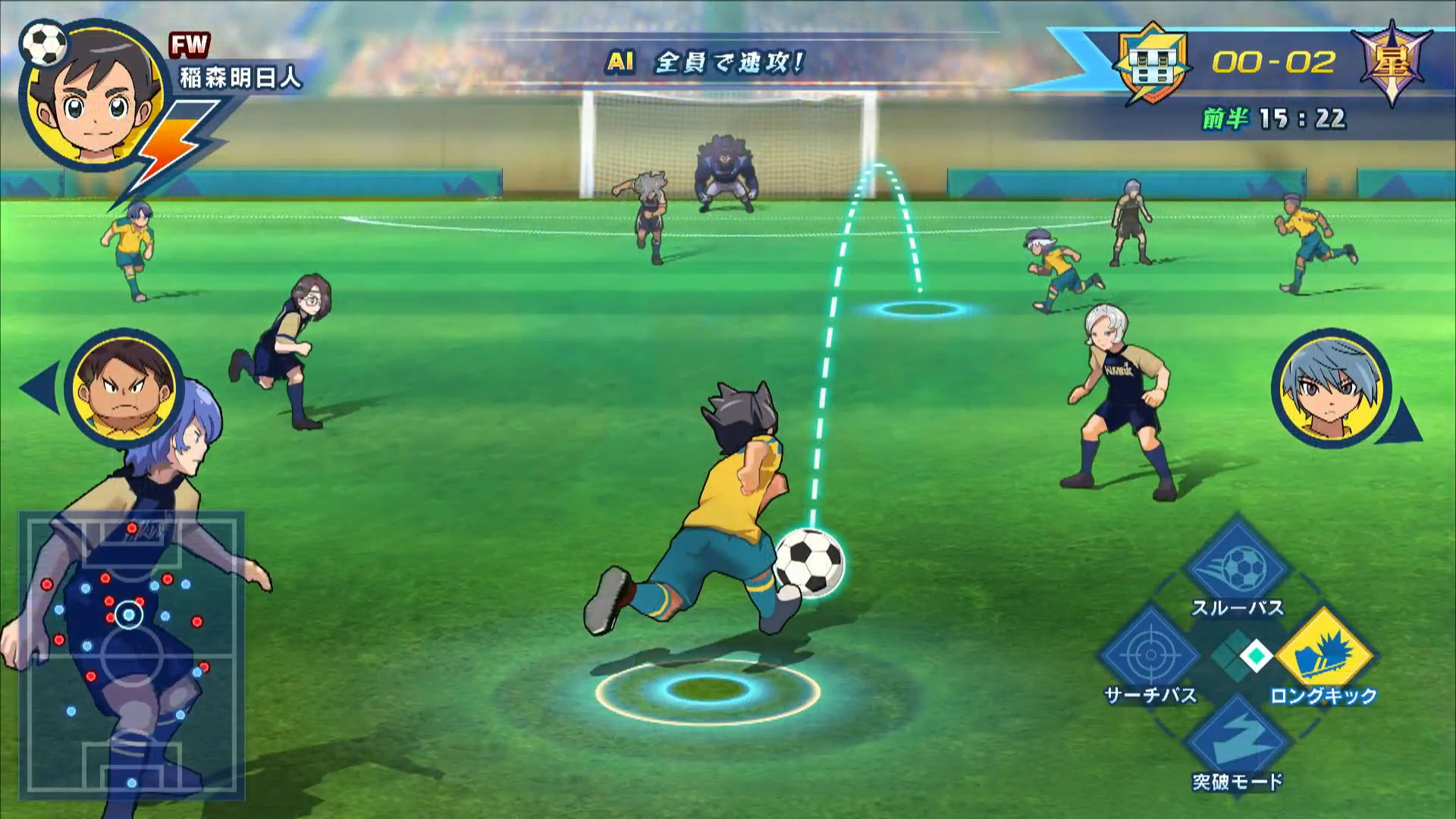 inazuma-eleven-ares_3ds-451.jpg
